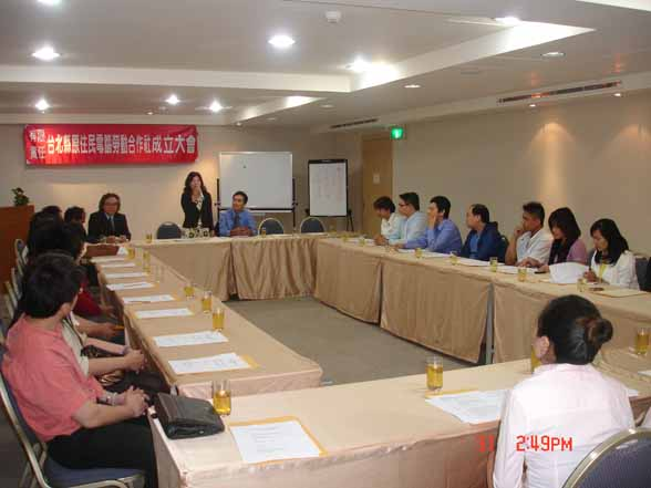 2008.05.31 社員成立大會